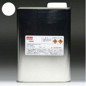 水性塗料【ホワイト】3500ml