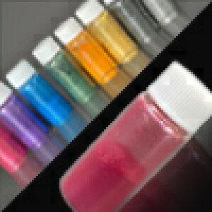 ピンクパール粉 0.03ミリ粉末 4g 専用ビン入り