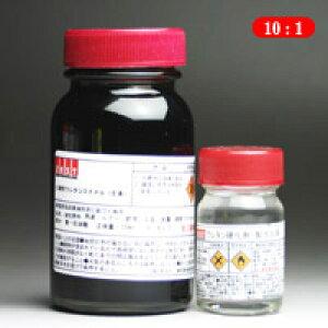 [ウレタン塗料] ウレタンエナメル【ブラック】 100ml 硬化剤10ml付き 【塗料】黒