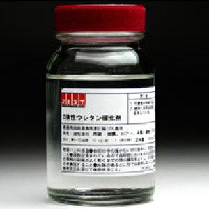 3Hウレタンクリアー専用10:1硬化剤 100ml