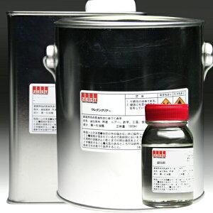2液ウレタンクリアーCセットP06Dec14