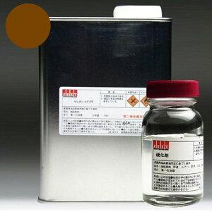 ロッド専用ウレタンカラー【ブラウン】1000ml +硬化剤100mlP06Dec14