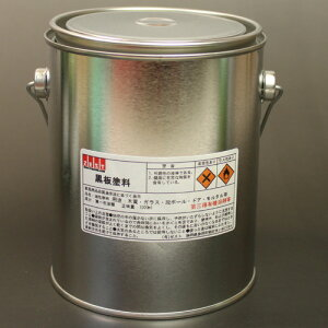 黒板塗料1000ml(丸缶)