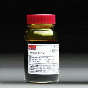 食品衛生法認可着色用ステイン(水性)100ml