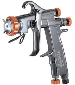 【重力式スプレーガン】薄膜鏡面 F-ZERO TypeR