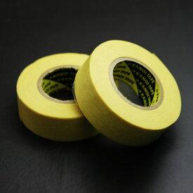 塗装用マスキングテープ18mm(2個入り)