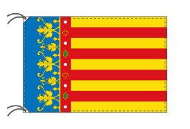 スペイン・自治州旗 バレンシア州(90×135cm・高級テトロン・日本製)