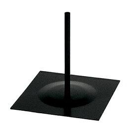 のぼり旗用鉄製ポールスタンド平型 小 黒