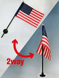 アメリカ USA 国旗 ミニフラッグ 旗サイズ10.5×15.7cm テトロンスエード製 ポール27cm 吸盤のセット 日本製 世界の国旗シリーズ