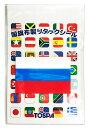 世界の国旗柄 シール・ステッカー ロシア国旗柄【28×42mm マイクロファイバー製】