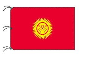 キルギス 国旗 200×300cm テトロン製 日本製 世界の国旗シリーズ