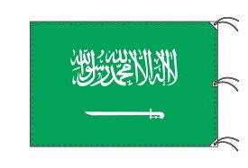 世界の国旗 サウジアラビア国旗[200×300cm・高級テトロン製]NO.6号