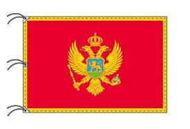 モンテネグロ 国旗 200×300cm テトロン製 日本製 世界の国旗シリーズ