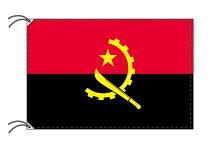 世界の国旗アンゴラ・高級国旗セット(アルミ合金製ポール付)