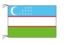 世界の国旗ウズベキスタン・高級国旗セット(アルミ合金製ポール付)