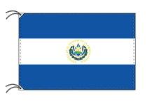 エルサルバドル・国旗セット[DX]【アルミ合金ポール・取付部品付・テトロン国旗