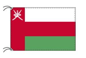 世界の国旗 オマーン・高級国旗セット【アルミ合金ポール・壁面取付部品付】【smtb-u】
