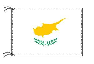 世界の国旗 キプロス・高級国旗セット【アルミ合金ポール・壁面取付部品付】【smtb-u】