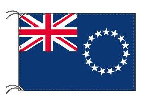 世界の国旗 クック諸島 高級国旗セット【アルミ合金ポール・壁面取付部品付】【smtb-u】