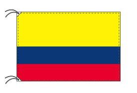 コロンビア・高級国旗セット(国旗70×105cm・ポール・竿頭・新型フロアスタンド付き)