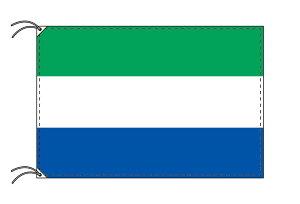 世界の国旗 シエラレオネ・高級国旗セット【アルミ合金ポール・壁面取付部品付】【smtb-u】