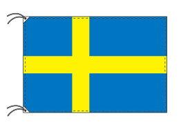 スウェーデン 国旗 70×105cm テトロン製 日本製 世界の国旗シリーズ