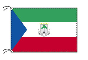 世界の国旗 赤道ギニア・高級国旗セット【アルミ合金ポール・壁面取付部品付】【smtb-u】