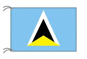 世界の国旗 セントルシア・高級国旗セット【アルミ合金ポール・壁面取付部品付】【smtb-u】