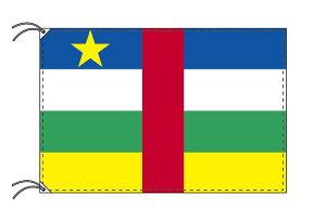 世界の国旗 中央アフリカ・高級国旗セット【アルミ合金ポール・壁面取付部品付】【smtb-u】
