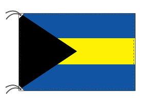 世界の国旗 バハマ・高級国旗セット【アルミ合金ポール・壁面取付部品付】【smtb-u】
