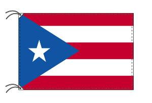 世界の国旗 プエルトリコ・高級国旗セット【アルミ合金ポール・壁面取付部品付】【smtb-u】