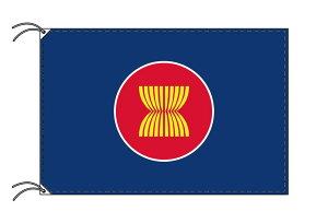 アセアン[東南アジア諸国連合]・高級国旗セット【アルミ合金ポール・壁面取付部品付】【smtb-u】