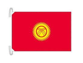 キルギス 国旗 Lサイズ 50×75cm テトロン製 日本製 世界の国旗シリーズ