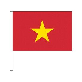 ベトナム 国旗 応援手旗SF 旗サイズ20×30cm ポリエステル製 ポール31cmのセット