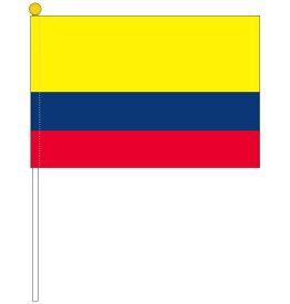 コロンビア国旗 ポータブルフラッグ 旗サイズ25×37.5cm テトロン製 日本製 世界の国旗シリーズ
