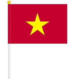 ベトナム国旗 ポータブルフラッグ マグネット設置部品付きセット 旗サイズ25×37.5cm テトロン製 日本製 世界の国旗シリーズ