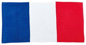 国旗 レジャー バス タオル フランス国旗柄 トリコロール 応援タオル(綿100% 大型サイズ70×140cm)