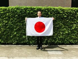 日の丸 日本国旗 テトロン 70×105cm 水をはじく撥水加工付き 日本製