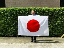 日本国旗日の丸・水をはじく撥水加工付き[テトロン・100×150cm]あす楽対応・安心の日本製