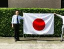 日の丸 日本国旗 テトロン 120×180cm 水をはじく撥水加工付き 日本製