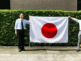 日本国旗 日の丸・水をはじく撥水加工付き[テトロン・120×180cm]日本製 新元号「令和」奉祝