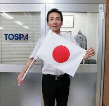 Sサイズ日本代表応援用国旗60cmスライド式ポール付き[日の丸サイズ25×37.5cm・生地テトロン]あす楽対応