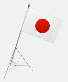 高級日の丸国旗セット テトロン 70×105cm日本国旗 収納ケース付き 日本製