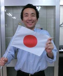 ロンドンオリンピック・ワールドカップ日本代表応援国旗セット