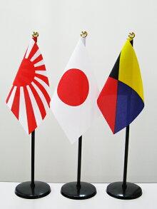 国旗・海軍旗・Z旗セット
