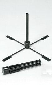 のぼり旗用 ポールスタンド 折りたたみ式置据型 黒 ポール台