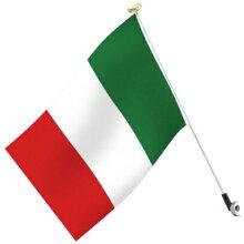 世界の国旗イタリア・高級国旗セット(アルミ合金製ポール付)
