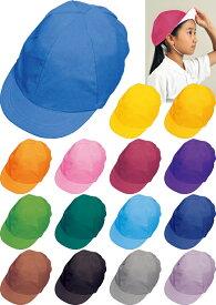 運動会 カラー帽子M[小学生程度・全15色・日本製]体操帽子・体育帽子