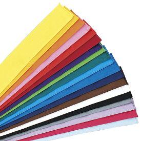 カラーハチマキ 全19色 90×4cm 1本単位 木綿 日本製 赤 白 青 緑 黄色 紫 茶色 黒 はちまき 鉢巻き