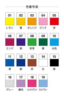 運動会カラーハチマキ[全17色・90×4cm]